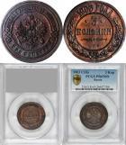 3 копейки 1903 года на аукционе Stack's Bowers and Ponterio. Цена 1800 USD