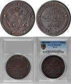 5 копеек 1802 года на аукционе Stack's Bowers and Ponterio.