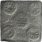 Гривна 1726 года на аукционе Adolph Hess . Цена 750 Mark