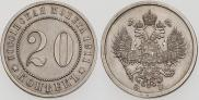 20 копеек 1911 года