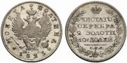 Poltina 1823 year