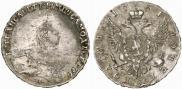 Полтина 1761 года