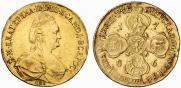 10 рублей 1786 года