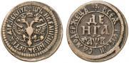 Denga 1702 year