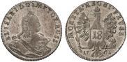 18 грошей 1761 года