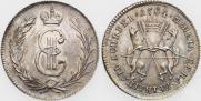 15 kopecks 1764 year