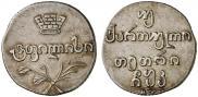 Двойной абаз 1820 года
