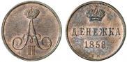 Denezhka 1858 year
