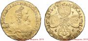 5 roubles 1756 year