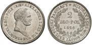 2 злотых 1826 года