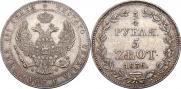 3/4 roubles - 5 złotych 1836 year