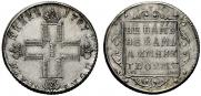 Polupoltinnik 1797 year