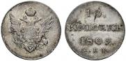 10 kopecks 1809 year