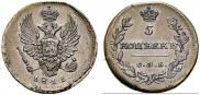 5 kopecks 1811 year