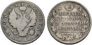 Poltina 1816 year