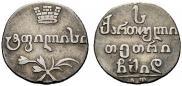 Абаз 1814 года