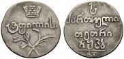 Абаз 1822 года