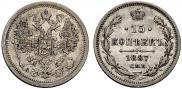 15 копеек 1887 года