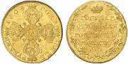 5 roubles 1804 year