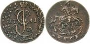 Денга 1791 года
