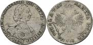 1 rouble 1718 year