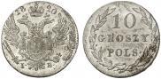 10 грошей 1820 года