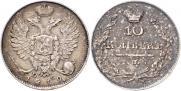 10 kopecks 1819 year