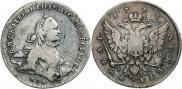 1 рубль 1763 года