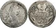 Гривенник 1767 года