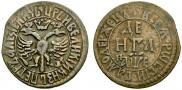 Денга 1705 года