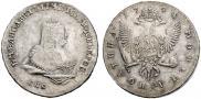 Полтина 1744 года
