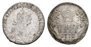 Гривенник 1775 года
