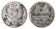 5 копеек 1820 года