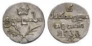 Полуабаз 1823 года