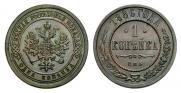 1 kopeck 1886 year