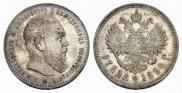 1 рубль 1894 года
