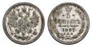 5 kopecks 1881 year