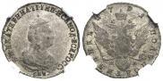 Полуполтинник 1791 года