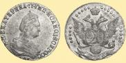 20 kopecks 1789 year