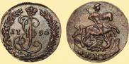 Денга 1790 года