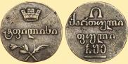 Полубисти 1805 года
