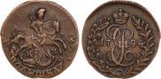 Полушка 1794 года