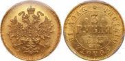 3 рубля 1883 года