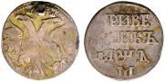 Гривенник 1704 года