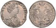 Полуполтинник 1713 года