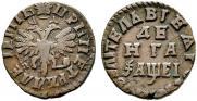 Denga 1715 year