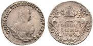 Grivennik 1745 year