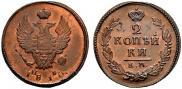2 kopecks 1810 year