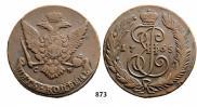 5 kopecks 1765 year