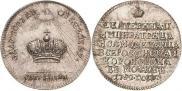 Жетон 1762 года